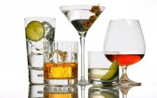 Как выбрать алкоголь