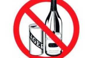 Полезная информация об алкоголе