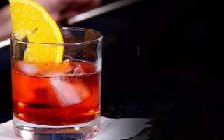 Как сделать коктейль Негрони в домашних условиях