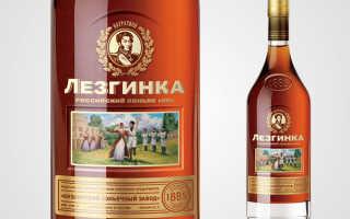 Коньяк Лезгинка и его особенности