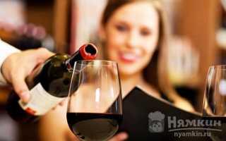 Правильное употребление вина
