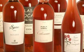 Розовое вино: описание и особенности