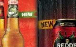 Обзор пива Редс