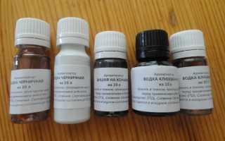 Какие есть ароматизаторы для самогона